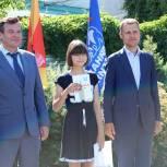 Никита Чаплин и Александр Гречищев вручили первые паспортам юным егорьевцам