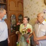 Александр Удалов поздравил юбиляров семейной жизни с предстоящим праздником