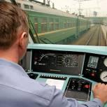 1 августа в России празднуют День железнодорожника