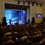 Делегаты XXXV Конференции Санкт-Петербургского регионального отделения «Единой России» утвердили список кандидатов от партии в Заксобрание