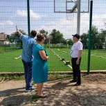 Партийцы Краснокаменска оценили ход ремонтных работ в школах приграничных сёл.