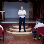 Вадим Супиков посетил Спасский район и провел встречу с однопартийцами