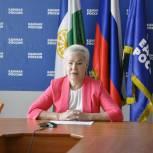 Рима Баталова: В народной программе «Единой России» необходимо предусмотреть доступность условий для занятия спортом лиц с инвалидностью