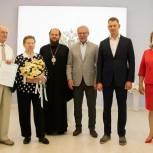 Вячеслав Фетисов поздравил домодедовские семьи с праздником семьи, любви и верности