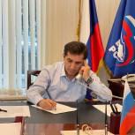 Депутат Тимур Алиев провел дистанционный прием граждан на площадке приемной «Единой России»