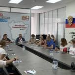 Представители молодежного парламента и волонтеры Можайского округа встретились с Владимиром Вшивцевым