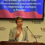 Руководитель фракции «Единая Россия» ЗССО Елена Чечунова: «Чем выше общая конкурентная среда, тем крепче политическая система»