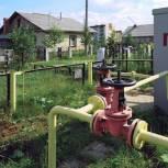 Андрей Турчак: Власти Алтайского края к осени определят категории граждан для льготного получения газового оборудования