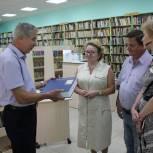 Егорьевские единороссы проверили капитальный ремонт центральной библиотеки
