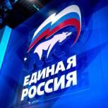 Представители «Единой России» примут участие в гражданских форумах в ЛНР и ДНР