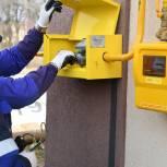 Фракция «Единой России» предлагает стандартизировать стоимость минимального набора подключения к газу для отдельных категорий граждан