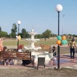 В Кизлярском районе Дагестана в рамках программы «Формирование комфортной городской среды» открыли сквер