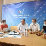 Олег Мельниченко нацелил волонтёров на работу с маломобильными представителями старшего поколения