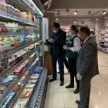 Соблюдение мер санитарной безопасности в супермаркете проверили одинцовские партийцы
