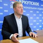 Роман Ефремов: В любых условиях Президент не забывает о культурном развитии молодёжи