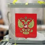 «Единая Россия» призывает все политические партии подписать соглашение за безопасные выборы