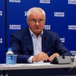 Владимир Плотников: По инициативе и при поддержке фракции «Единой России» был принят ряд важных законов по поддержке фермерства