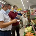 В регионах снижаются цены на сезонные овощи