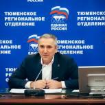 Александр Моор поможет жителю Аромашево с приобретением оборудования для реабилитации