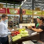 Денис Голобородько вместе с общественниками провел рейд по исследованию цен на «борщевой» набор