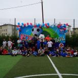 «Единая Россия» провела в Магадане фестиваль дворового футбола