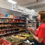 Молодогвардейцы проверили цены на продукты «борщевого набора» в Пензе