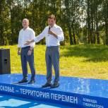 Андрей Воробьев встретился с активом Волоколамска