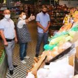 В Мытищах провели мониторинг цен на «борщевой набор»