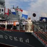 «Волонтеры Победы» поздравили ветеранов с Днем Военно-морского флота