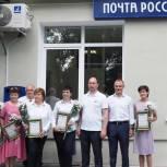 Александр Коган: В городском округе Ступино в программу вошли 5 почтовых отделений