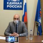 В мурманской  приемной «Единой России» прошел медицинский вебинар