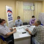 Жители Советского района смогли задать вопросы депутатам городской Думы и Законодательного собрания