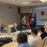 Избирком Свердловской области зарегистрировал список кандидатов «Единой России» в депутаты Заксобрания