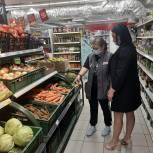 Активисты  Брединского района провели мониторинг цен на продукты «борщевого набора»