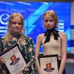 В Штабе  общественной поддержки партии вручили дипломы финалистов «Диктанта Победы»