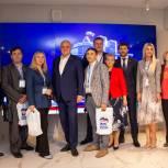 В Кузбассе прошла конференция регионального отделения «Единой России»