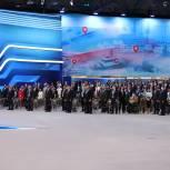 ХХ Съезд «Единой России»: в приоритете – семья и качество жизни