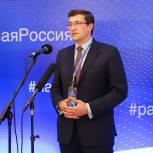 Глеб Никитин: Приоритет в работе «Единой России» - слышать людей на местах