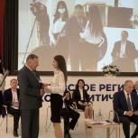 Александр Романов: Важно доводить информацию о развитии Саратовской области до каждого жителя региона