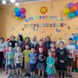 «Единая Россия» поздравила с Международным днем защиты детей воспитанников «дома малютки» и пациентов областной детской больницы