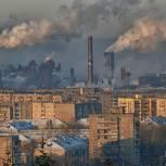 «Единая Россия» предложила расширить список городов, входящих в программу «Чистый воздух»