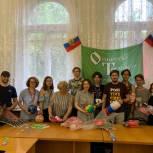 Юлия Литневская вручила подарки активистам движения «Саратов молодой»