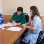 Региональный координатор партпроекта «Крепкая семья» провела личный прием граждан