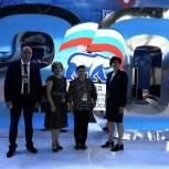 В работе XX съезда партии «Единая Россия» принимает участие тренер по дзюдо из Балаково