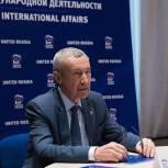 «Единая Россия» провела заседание международной межпартийной экспертной группы с представителями стран АСЕАН