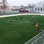 В Амурской области «Единая Россия» добилась выделения средств на капремонт пришкольного стадиона