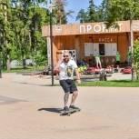 «Единая Россия» держит на контроле благоустройство Пестовского парка в Балашихе
