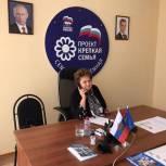 Руководитель региональной общественной приемной провела прием граждан