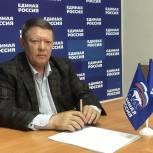 Николай Панков поздравил жителей области с Днём России