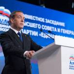 Отчет Председателя «Единой России» Дмитрия Медведева о выполнении предвыборной Программы партии 2016 года (выступление)